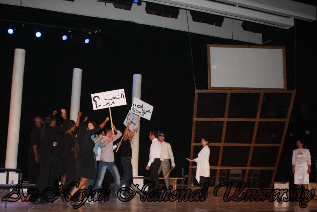 EDITED MARTIN LUTHER KING PLAY 14