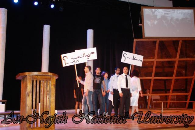 EDITED MARTIN LUTHER KING PLAY 19