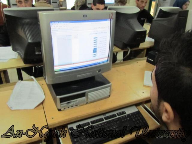 التربية المدنية - علياء عسالي 20-11-2012