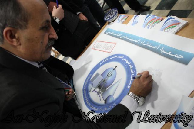 يوم مفتوح لجمعية أصدقاء المهندس الفلسطيني