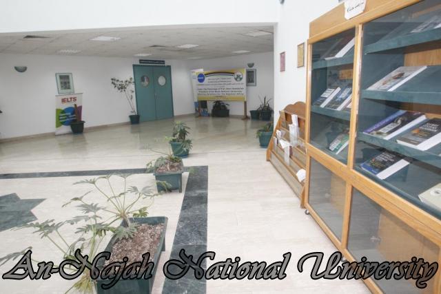 مكتبة جامعة النجاح - الحرم القديم