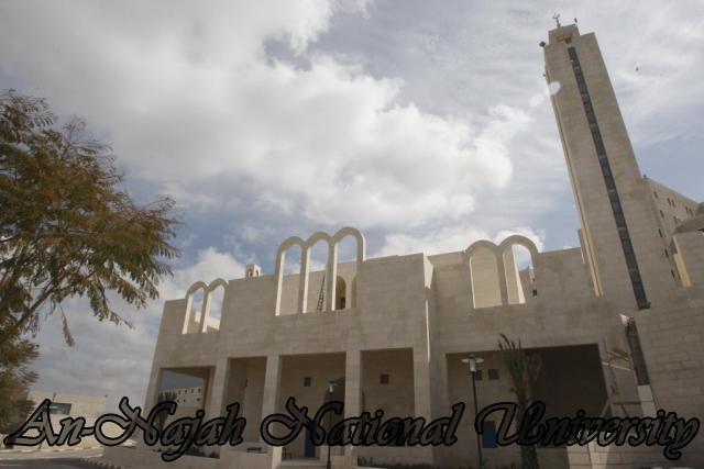 جولة بالصور  في جامعة فلسطينة عريقة Mosque%20-%20Islamic%20Center%20(3)