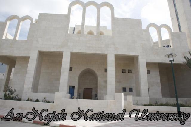 جولة مصورة في جامعة فلسطينية Mosque%20-%20Islamic%20Center%20(7)