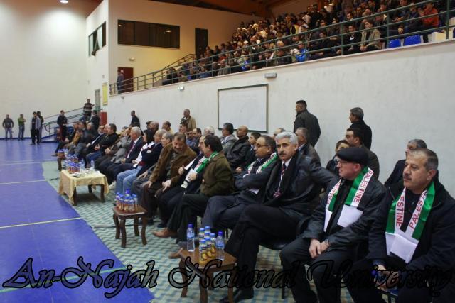 Nablus Jordanian basketball match 1