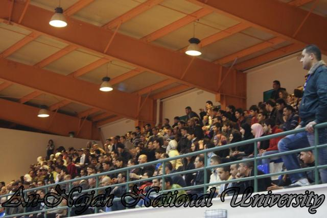 Nablus Jordanian basketball match 2