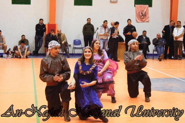 Nablus Jordanian basketball match 24