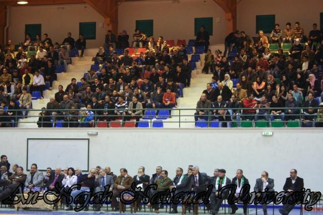 Nablus Jordanian basketball match 3