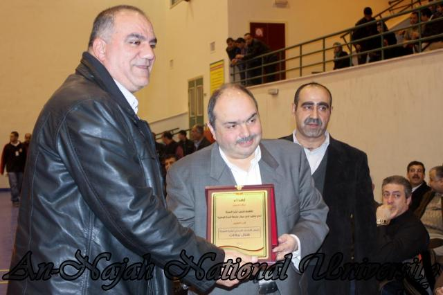 Nablus Jordanian basketball match 30