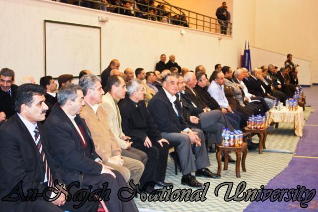 Nablus Jordanian basketball match 5