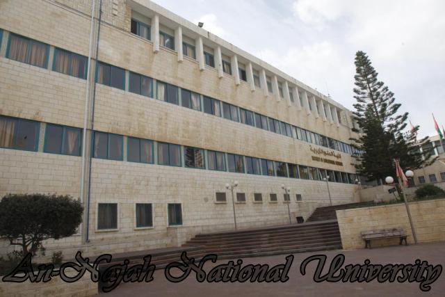 كلية العلوم التربوية - الحرم القديم