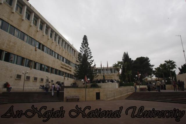 جولة بالصور  في جامعة فلسطينة عريقة Old%20Campus%20(20)