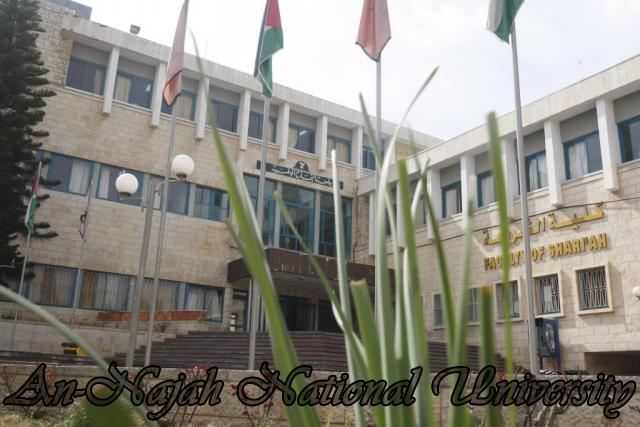 جولة مصورة في جامعة فلسطينية Old%20Campus%20(61)