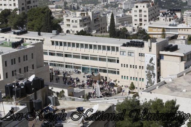 جولة بالصور  في جامعة فلسطينة عريقة Old%20Campus%20(96)