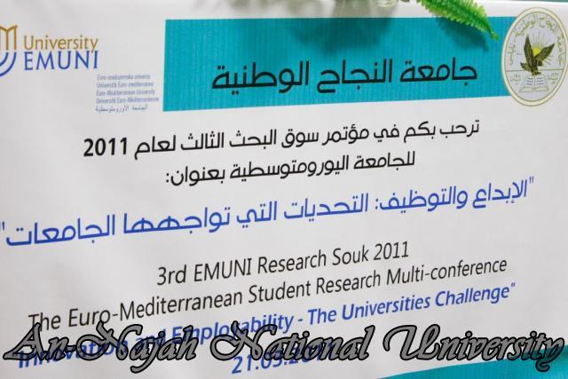 The Third EMUNI Research Souk     مؤتمر سوق البحث الثالث لعام 2011 1