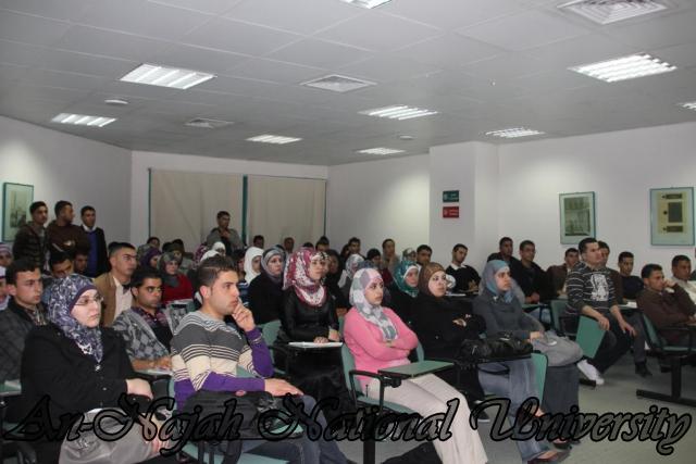 The Third EMUNI Research Souk     مؤتمر سوق البحث الثالث لعام 2011 19