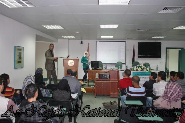 The Third EMUNI Research Souk     مؤتمر سوق البحث الثالث لعام 2011 2