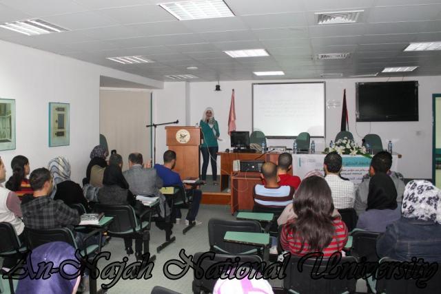 The Third EMUNI Research Souk     مؤتمر سوق البحث الثالث لعام 2011 3