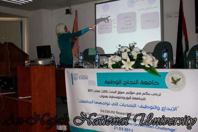 The Third EMUNI Research Souk     مؤتمر سوق البحث الثالث لعام 2011 4