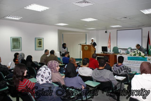 The Third EMUNI Research Souk     مؤتمر سوق البحث الثالث لعام 2011 9