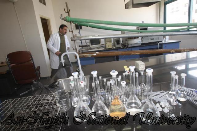 مختبر المياه