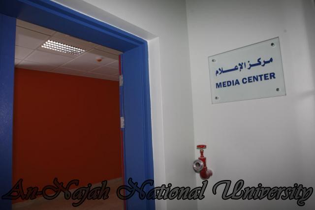مركز الاعلام