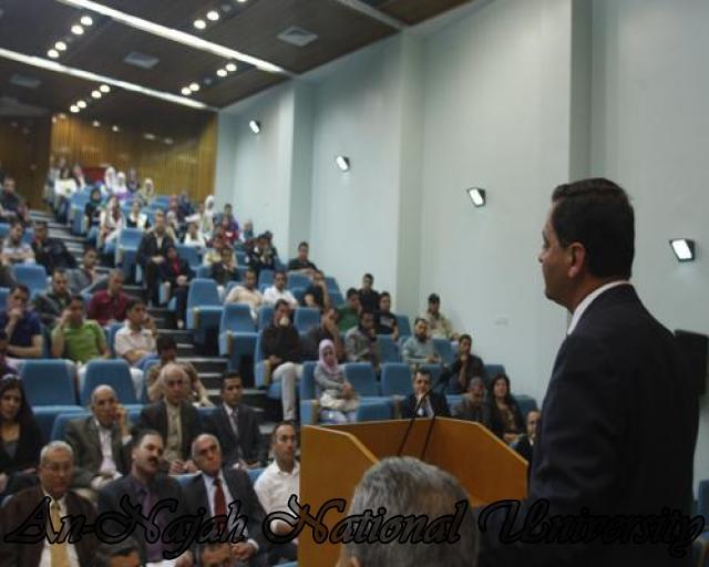 كلية الاقتصاد تستضيف الرئيس التنفيذي لباديكو في ندوة بعنوان كيف اكون قياديا