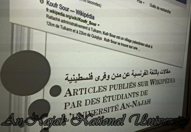 Wiki diapo
